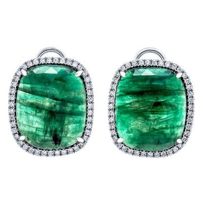 18K White Gold Fancy Emerald Slice Earrings