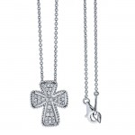18K White Gold Diamond Cross Necklace
