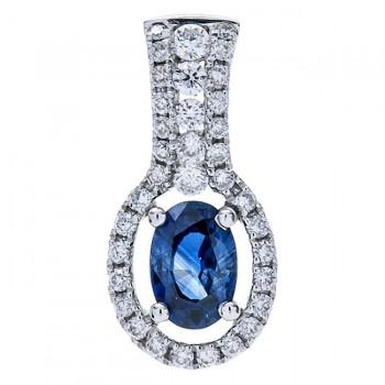 18K White Gold Sapphire Pendant