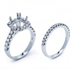 18K White Gold Semi-Mount Set for a 1.75CT Cushion Center